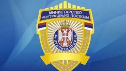 grb ministranstva unutrusnjih poslova srbije